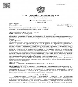 Document_Страница_1